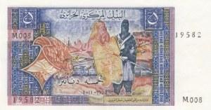 Algeria, 5 Dinars, 1970, AUNC, p126a