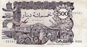Algeria, 500 Dinars, 1970, VF, p129