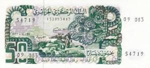 Algeria, 50 Dinars, 1977, UNC, p130a