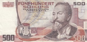 Austria, 500 Shillings, 1985, XF, p151