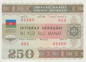 Azerbaijan, 250 Manat, 1993, UNC (-), p13A, Government Bond