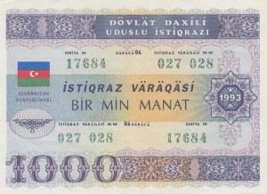 Azerbaijan, 1.000 Manat, 1993, AUNC(-), p13C, Government Bond