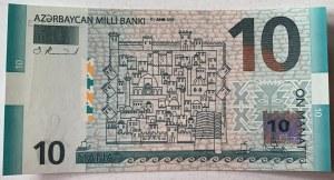Azerbaijan, 10 Manat, 2005, UNC, p27