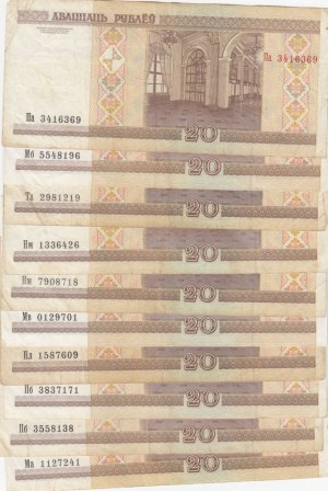 Belarus, 20 Rubles, 2000,  p24 , Total 10 banknotes