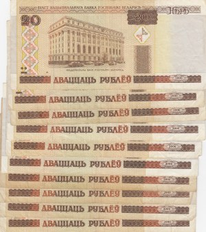 Belarus, 20 Rubles, 2000,  p24, Total 10 banknotes