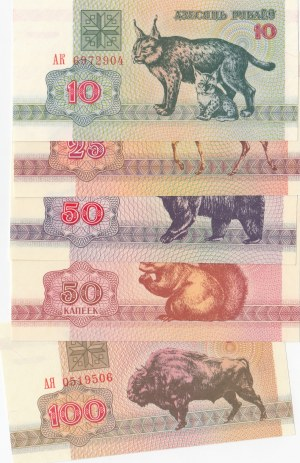 Belarus, 10 Rubles, 25 Rubles, 50 Rubles (2), 50 Rubles and 100 Rubles, 1992, UNC,  (Total 5 banknotes)