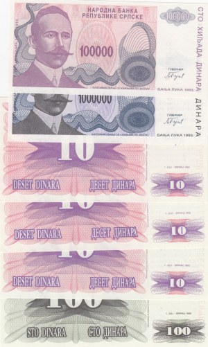 Bosnia and Herzegovina,  Total 6 banknotes