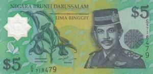 Brunei, 5 Ringgit, 1996-2002, AUNC, p23
