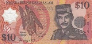 Brunei, 10 Ringgit, 1998, UNC, p24b