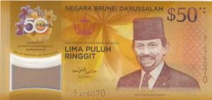 Brunei, 50 Ringgit, 2017, UNC, p58