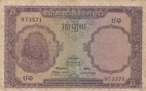 Cambodia, 5 Riels, 1955, FINE, p2