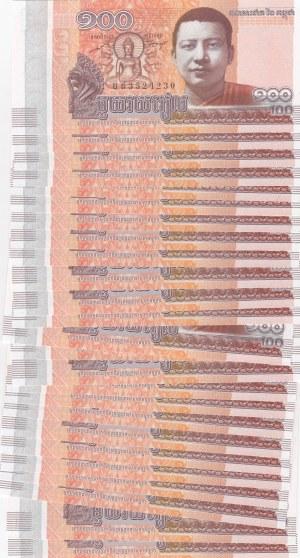 Cambodia, 100 Riels,