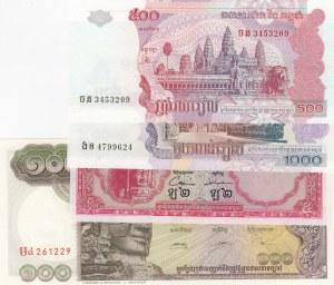 Cambodia, 5 Riels, 100 Riels, 500 Riels and 1.000 Riels, 1956/2007, UNC,  (Total 4 banknotes)