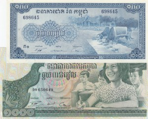 Cambodia, 100 Riels and 1.000 Riels, 1956/1972, UNC, p13, p17, (Total 2 banknotes)