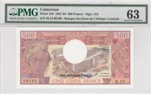 Cameroun, 500 Francs, 1981/83, UNC, p15d