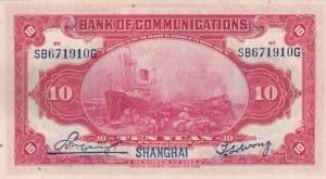 China, 10 Yuan, 1914, UNC (-), p118o