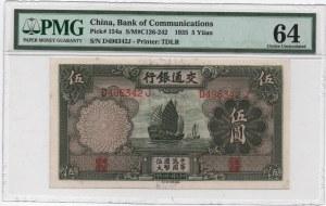 China, 5 Yuan, 1935, UNC, p154a