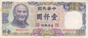 China - Taiwan, 100 Yuan, 1981, XF, p1988
