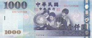 China, 1000 Yüan, 2005, UNC, p1997