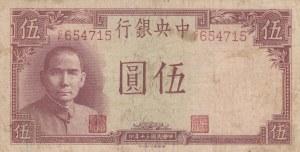 China, 5 Yuan, 1941, VF, p235