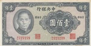 China, 100 Yuan, 1941, AUNC, p243a
