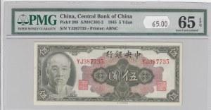 China, 5 Yüan, 1945, UNC, p388