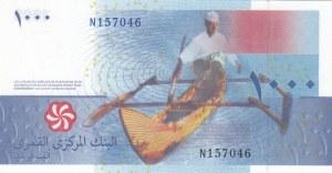 Comoros, 1000 Francs, 2005, UNC, p16b