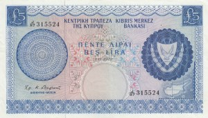Cyprus, 5 Pounds, 1972, VF (+), p44b