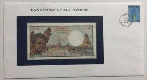 Djibouti, 500 Francs, 1979, UNC, p36a
