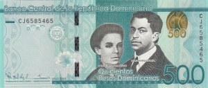 Dominican Republic, 500 Pesos Dominicanos, 2015, UNC, p192b