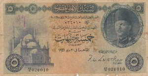 Egypt, 5 Pounds, 1946, POOR, p25a