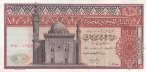 Egypt, 10 Pounds, 1974, AUNC, p46