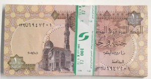 Egypt, 1 Pound, 2016, UNC, p50, BUNDLE