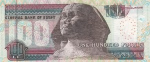 Egypt, 100 Pounds, 2000, UNC, p67a