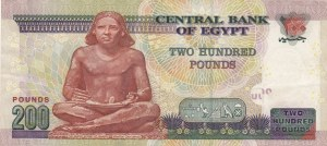 Egypt, 200 Pounds, 2007, XF, p68a
