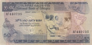 Ethiopia, 50 Birr, 1976, VF, p33a