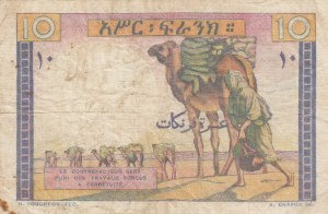 French Somaliland, 10 Francs, 1946, FINE, p19