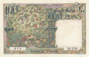 French Somaliland, 100 Francs, 1952, UNC, p26
