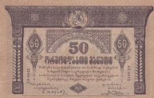 Georgia, 50 Rubles, 1919, UNC (-), p11