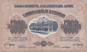 Georgia, 5000 Rubles, 1921, VF, p15