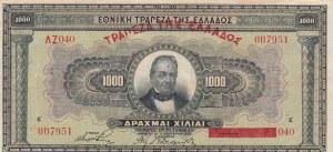 Greece, 1.000 Drachmai, 1926, XF, p100b