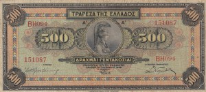 Greece, 500 Drachmai, 1932, FINE, p102a