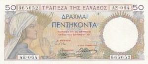 Greece, 50 Drachmai, 1935, XF, p104a
