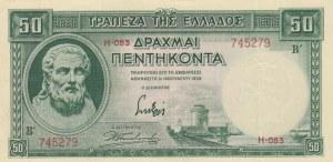 Greece, 50 Drachmai, 1939, XF, p107