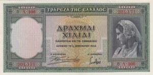 Greece, 1.000 Drachmai, 1939, UNC, p110a