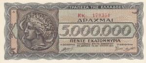 Greece, 5.000.000 Drachmai, 1944, UNC, p128a