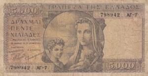 Greece, 5.000 Drachmai, 1947, FINE, p181a