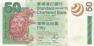 Hong Kong, 50 Dollars, 2003, UNC, p292