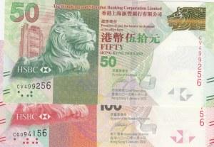 Hong Kong, 50 Dollar and 100 Dollars, 2010/2013, UNC, p298, p343, (Total 2 banknotes)