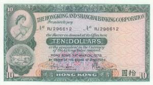 Hong Kong, 10 Dollars, 1978, UNC, p182h